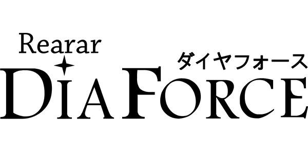 Rearar DiaForce