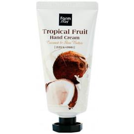 Крем для рук FarmStay Тропические фрукты с кокосом и маслом ши 50мл