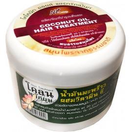 Маска для волос NT GROUP с реки Квай с кокосовым маслом 300 мл