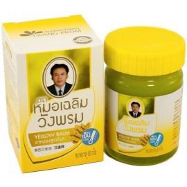 Тайский Желтый бальзам WANGPROM с имбирем 50 гр