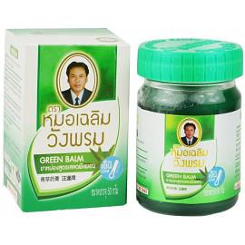 Тайский Зеленый бальзам WANGPROM с клинакантусом 20 гр