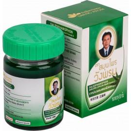 Тайский Зеленый бальзам WANGPROM с клинакантусом 50 гр