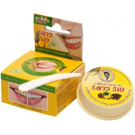 Круглая зубная паста 5 STAR с экстрактом ананаса 25 гр