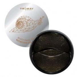 Питательные патчи для век Trimay с муцином черной улитки 60 шт