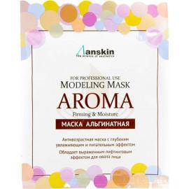 Маска для лица ANSKIN альгинатная антивозрастная питательная Aroma 25гр