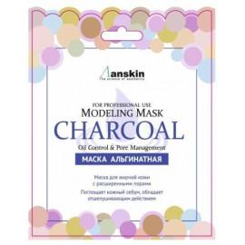 Маска для лица ANSKIN альгинатная для кожи с расширенными порами Charcoal 25гр
