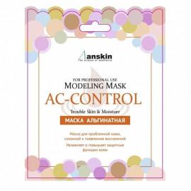Маска для лица ANSKIN альгинатная для проблемной кожи, акне Control 25гр c бесплатной доставкой