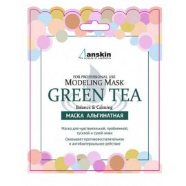 Маска для лица ANSKIN альгинатная с экстрактом зеленого чая Green Tea 25гр