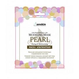 Маска для лица ANSKIN альгинатная с экстрактом жемчуга Pearl 25 гр