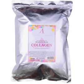 Маска альгинатная Anskin с коллагеном укрепляющая Collagen Modeling 1кг