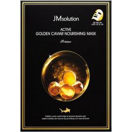 Тканевая маска Jmsolution с экстрактом икры и золотом Active Golden Caviar Nourishing Mask Prime в рассрочку по Халве