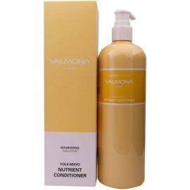 Кондиционер для волос VALMONA ПИТАНИЕ Nourishing Solution Yolk-Mayo Nutrient Conditioner 480 мл