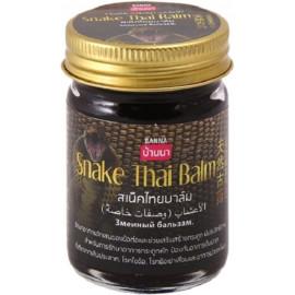 Тайский чёрный змеиный бальзам BANNA 50 гр