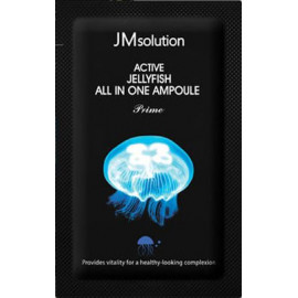 Сыворотка 3 в 1 Jmsolution с экстрактом медузы Active Jellyfish All In One Ampoule Prime 2 мл