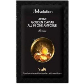 ПРОБНИК Сыворотка 3 в 1 Jmsolution икра и золото Active Golden Caviar All In One Ampoule Prime 2 мл