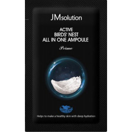 ПРОБНИК Сыворотка 3 в 1 Jmsolution с экстрактом ласточкиного гнезда Active Birds Nest All In One Ampoule Prime