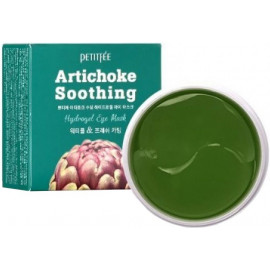 Патчи для глаз Petitfee гидрогелевые с артишоком Artichoke Soothing Hydrogel Eye Mask