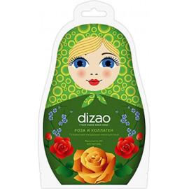Тканевая маска для лица DIZAO Матрешка Пузырьковая Роза и Коллаген