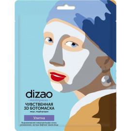 Тканевая маска для лица и шеи DIZAO masterpieces УЛИТКА