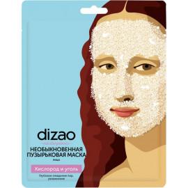 Тканевая маска для лица и шеи DIZAO masterpieces ПУЗЫРЬКОВАЯ КИСЛОРОД И УГОЛЬ