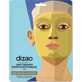 Тканевая маска для лица и шеи DIZAO masterpieces ЗОЛОТО И КОЛЛАГЕН