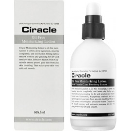 Лосьон Ciracle для лица увлажняющий Oil Free Moisturizing Lotion 105,5 мл