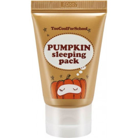 Ночная маска Too Cool For School с экстрактом тыквы Pumpkin Sleeping Pack 30 мл