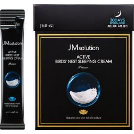 Ночной крем с ласточкиным гнездом JMsolution Active Bird's Nest Sleeping Cream 4мл