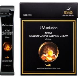 Ночной крем с икрой JMsolution Active Golden Caviar Sleeping Cream 4мл