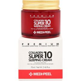 Ночной крем Medi-Peel для лица с коллагеном Collagen super 10 sleeping cream 70 мл