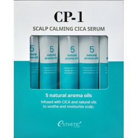 Cыворотка Esthetic House для кожи головы УСПОКАИВАЮЩАЯ CP-1 Scalp Calming Cica Serum 5 шт * 20 мл