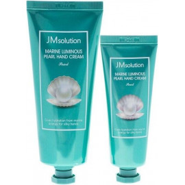 Набор крем для рук JMSolution Marine Luminous Pearl Hand Cream Black 50 мл+100 мл в Беларуси