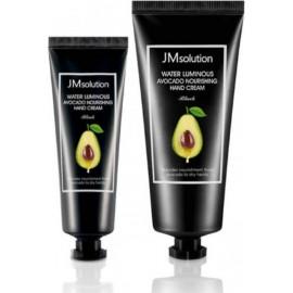 Набор крем для рук JMSolution Water Luminous Avocado Nourishing Hand Cream Black 50 мл+100 мл