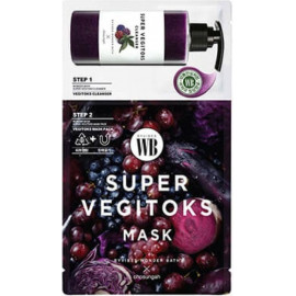 Тканевая маска Wonder Bath SUPER VEGITOKS MASK PURPLE MASK 3мл/25мл