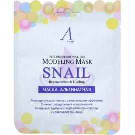 Маска альгинатная Anskin с муцином улитки Snail Modeling Mask 25 гр