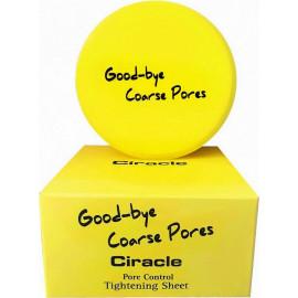 Маска-патч Ciracle Pore Control Tightening Sheet 40 шт
