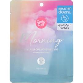 Тканевая маска для лица Cathy Doll Доброе утро с 5 видами гиалуроновой кислоты 25 гр