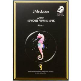 Увлажняющая маска JMsolution с морским коньком Active Seahorse firming mask prime 30 мл
