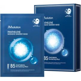 Mаска тканевая JMsolution Panthelene Intensive Barrier Mask  30 мл