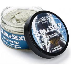 Холодное обертывание для тела SAVONRY SLIM&SEXY 300 гр