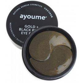 Патчи для глаз AYOUME от темных кругов с золотом и черным жемчугом 60 шт
