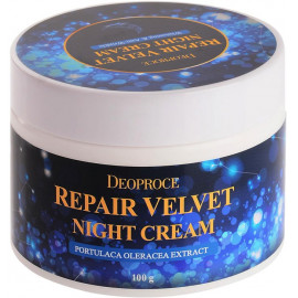 Крем для лица DEOPROCE ночной восстанавливающий MOISTURE REPAIR VELVET NIGHT CREAM 100гр