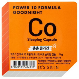Ночная маска-капсула Its Skin Power 10 Formula Goodnight Sleeping Capsule CO коллагеновая 5г