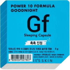 Ночная маска-капсула Its Skin Power 10 Formula Goodnight Sleeping Capsule GF увлажняющая 5г в Минске