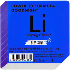 Ночная маска-капсула Its Skin Power 10 Formula Goodnight Sleeping Capsule LI успокаивающая 5г