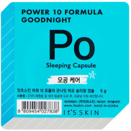 Ночная маска-капсула Its Skin Power 10 Formula Goodnight Sleeping Capsule PO сужающая поры 5г
