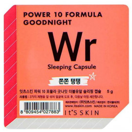 Ночная маска-капсула Its Skin Power 10 Formula Goodnight Sleeping Capsule WR лифтинг 5г