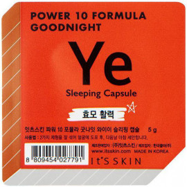Ночная маска-капсула Its Skin Power 10 Formula Goodnight Sleeping Capsule YE питательная 5г купить