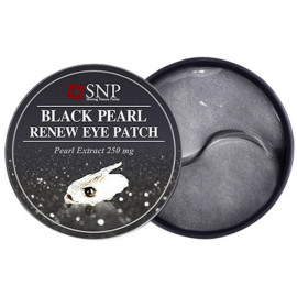 Гидрогелевые патчи SNP с экстрактом черного жемчуга Black Pearl Renew