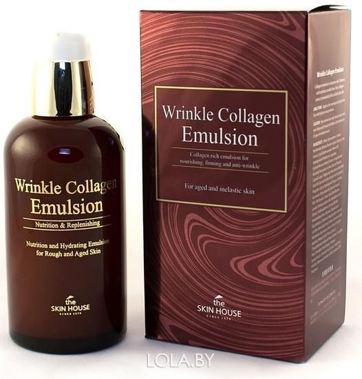 Антивозрастная эмульсия The Skin House с коллагеном Wrinkle Collagen 130мл